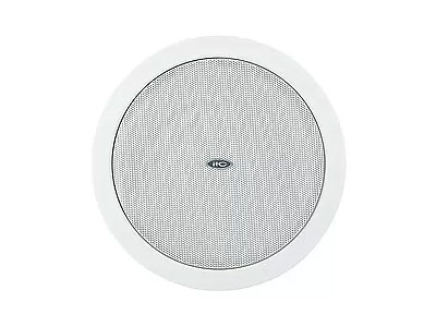 ceiling speaker for paging systems from itc