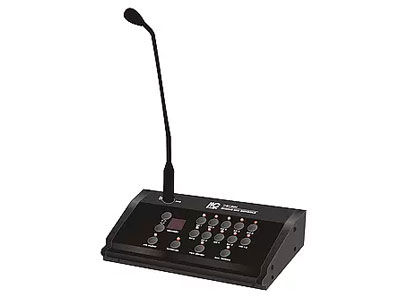 remote microphone station for paging systems from itc