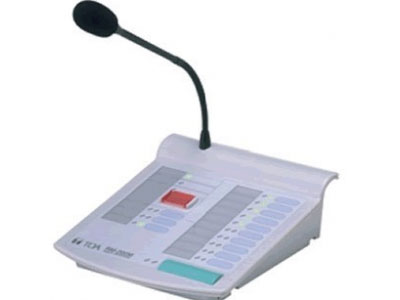 remote microphone station for paging systems